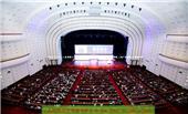 美高梅游戏官网娱乐商务会议拍摄年会表彰大会颁奖典礼专业摄影多机位高清摄像