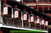 上海专业摄影摄像公司澳门金沙城中心优惠促销信息大优惠