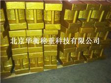 北京20公斤砝码