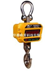 北京电子吊秤维修