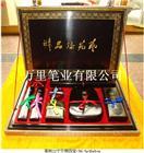 【文房四宝】笔都万里堂/砚/毛笔/墨条/礼盒8寸礼品套装文房四宝