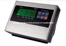 北京地磅仪表