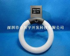 黑色8W环形光管
