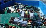 回收电子垃圾