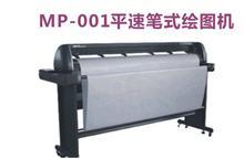 MP-001平速笔式ca888亚洲城会员登录
