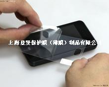 吉林長春手機屏幕保護膜