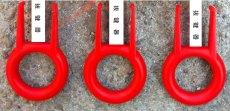 606红色拔键器