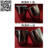 不锈钢啤酒杯(Stainless steel beer cup)ZD-KB26