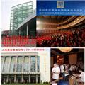 上海摄像公司 商会摄影商会摄像 商会合影水晶照片 会议摄影