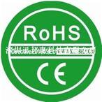 SGS★RoHS 2.0 欧盟 RoHS 指令修订版(2011/65/EU)