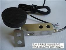 北京地磅传感器价格