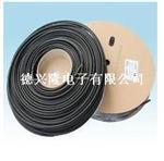 供应优质:热缩套管,收缩力强防阴燃