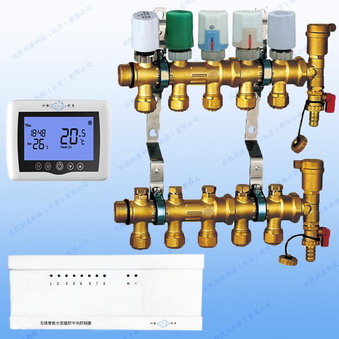 将地暖水系统中集水器的支路电控阀门与各房间温控器汇集连接,进行
