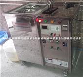 HSD-1030L电解洗模机