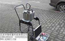 北京电子吊秤