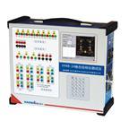 Microcomputer SPSASS Tester