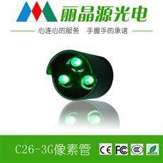 綠色LED像素管
