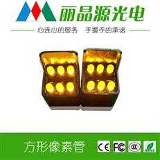方形LED像素管