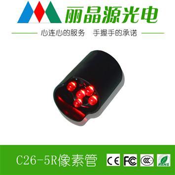 紅色LED像素管