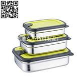 韩式长方形保鲜盒(Stainless steel Preservation Box)ZD-BXH14