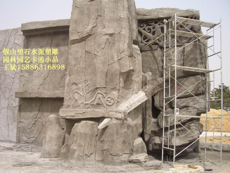 水泥雕塑制作_水泥雕塑_水泥雕塑生产