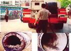 高压清洗污水管道