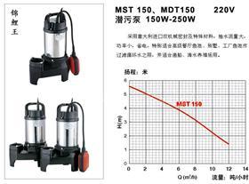 MST 锦锂王 50Hz 220V