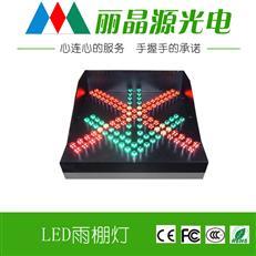 LED雨棚燈指示牌|600X600MMLED像素管雨棚燈
