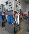船专用海水淡化设备 海岛海水淡化设备