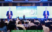 上海活动摄像摄影价位商务活动摄像拍摄会议跟踪摄像机专人拍摄
