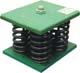 ZGD-A型可调式低频阻尼弹簧减振器