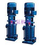 立式多级离心泵系列