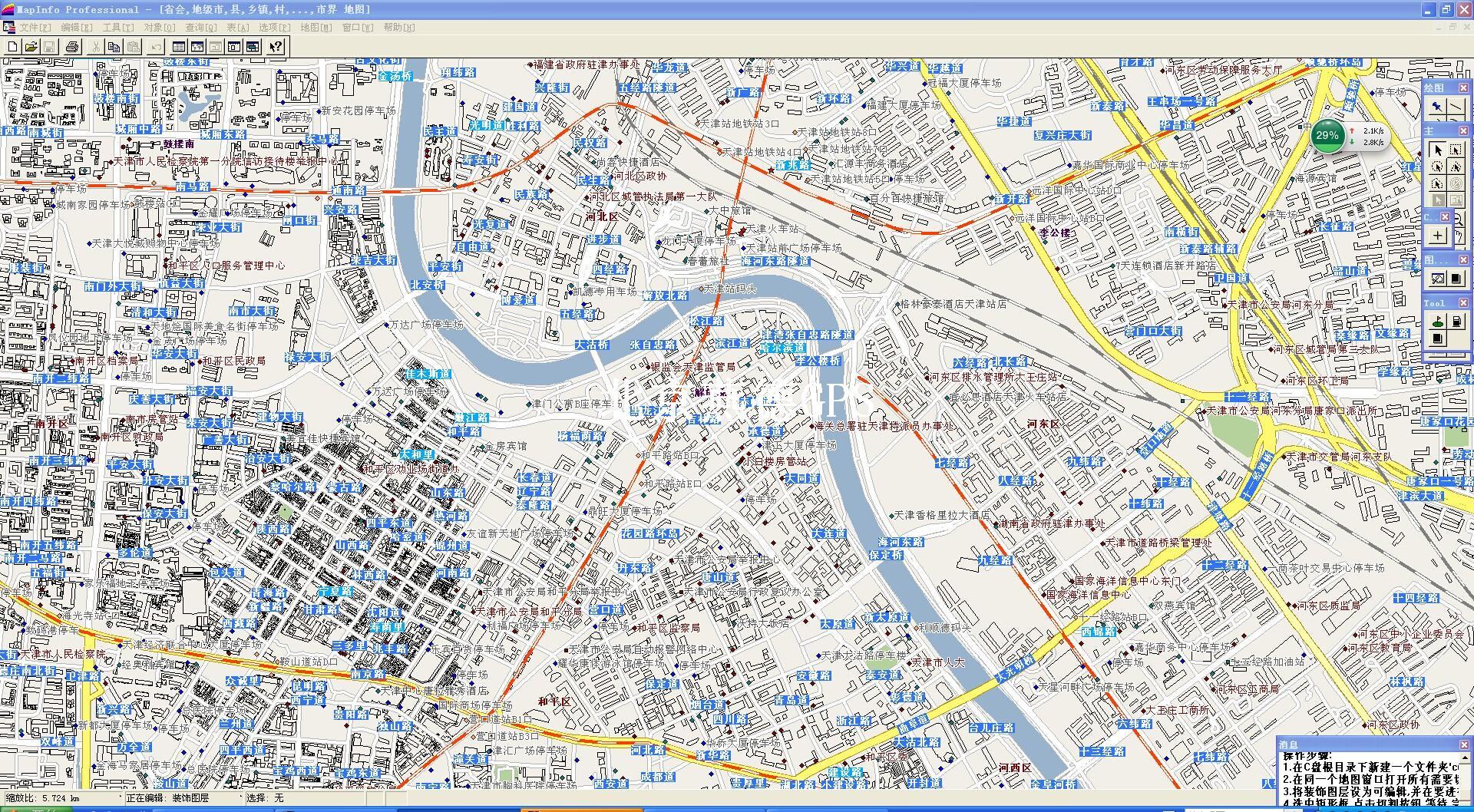天津市2000比例尺地图