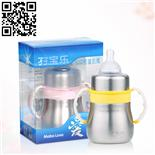 不銹鋼奶瓶(Stainless steel feeding bottle)ZD-NP02