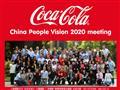 上海摄像公司 展会晚会摄影 运动会比赛摄影 活动宣传片公司