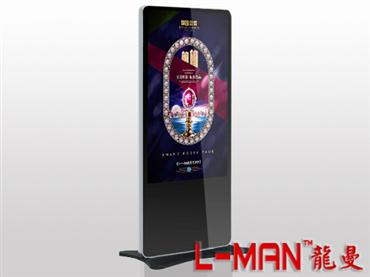 55寸落地立式苹果款液晶广告机