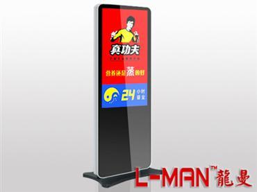 47寸落地立式苹果款液晶广告机