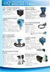 DG1300-BZB-2-10|柳州厂家CEQ