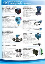 DG1300-BZB-2-10|柳州廠家CEQ