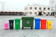 模压垃圾桶_塑料垃圾桶_塑料垃圾桶生产_小区物业垃圾桶_小区塑料垃圾桶厂家 017