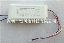 2.4G遥控调光调色温驱动