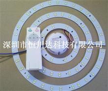 LED吸顶灯双色光源32X2 W