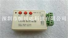 LED简易控制器