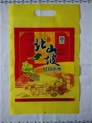 小米杂粮磨砂包装袋小米塑料袋小米复合袋小米真空包装袋米砖包装袋杂粮真空袋杂粮自立包装袋小米杂粮彩印复合包装袋厂家公司