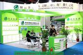 上海展览会拍摄上海国际照明展览会摄影摄像