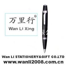 【廠家直銷】萬里文具制筆廠直供WL1688金屬圓珠筆|金屬筆細高仕