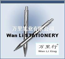 萬里筆業 廠家直銷供應鋼筆 浮雕八駿圖簽字筆 廣告禮品筆 可刻字樣logo