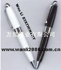 万里文具 商务酒店用笔 金属广告笔 促销礼品笔 高档圆珠笔可印LOGO