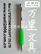 萬里筆業深圳生產供應金屬圓珠筆 高檔金屬圓珠筆 廣告首選定制按動圓珠筆