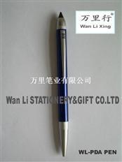 萬里文具制筆廠供應精美全銅金屬旋動圓珠筆 帶鉆寶珠筆 簽字筆